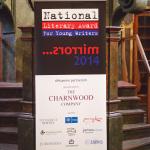 National Literary Award v Zrcadlové Kapli. Foto Jan Hromádko